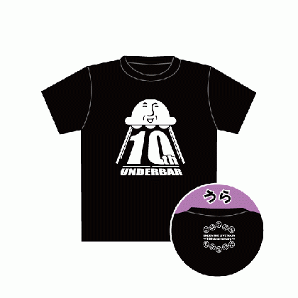 UNDER THE LIVE TOUR ~10th Anniversary~ Tシャツ(ホワイト)